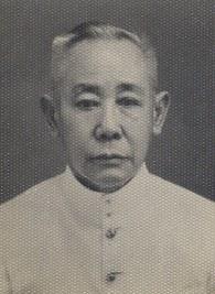 Did You Know? Legenda Tahu Kediri