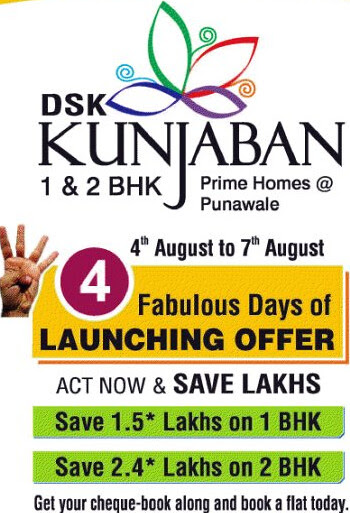 Launch Offer of DSK Kunjaban Punawale Pune 411045