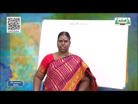 10th Maths Numbers and Sequence Special Series (2.9) EM  Part  Kalvi TV