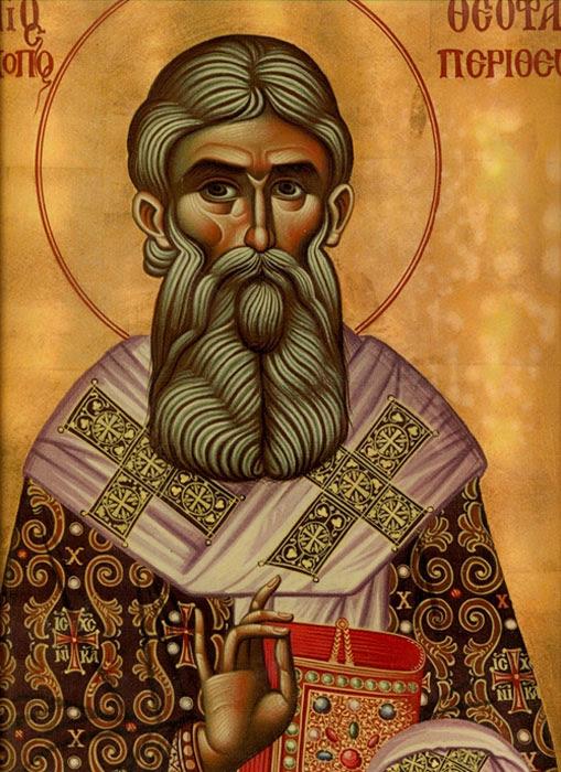 IMG ST. THEOPHANES of Vatopedi, Metropolitan of Peritheorion