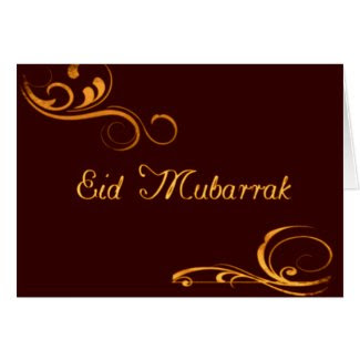 Vintage Swirls - Eid Mubarrak Greeting Card