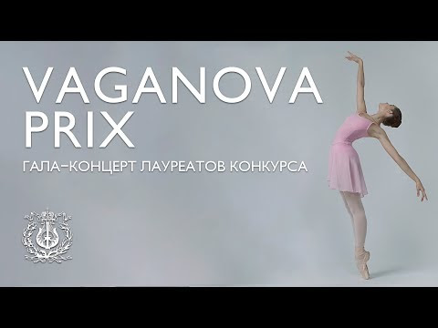 LIVE-STREAMING Gala Concert winners 2018 Vaganova Prix Competition