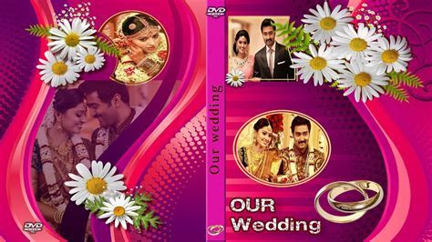 Wedding DVD Disc and Case Cover PSD Files for Free
