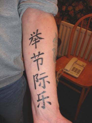 tattoo_ju3jie2ji4le4
