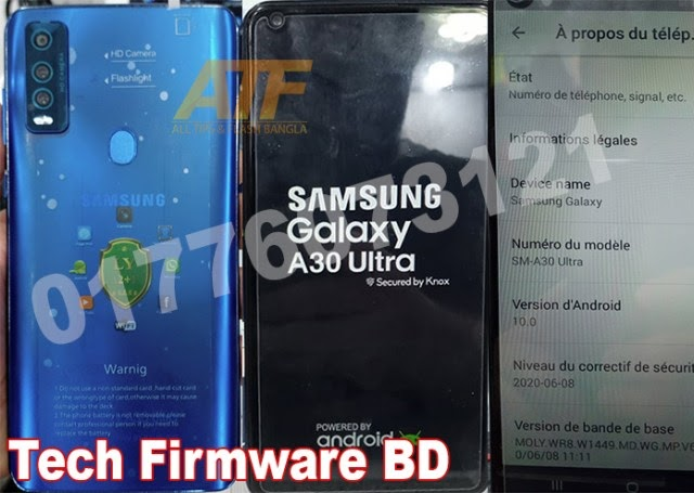 Samsung Clone A30 Ultra Stock Rom | MT6580 | Android 10.0