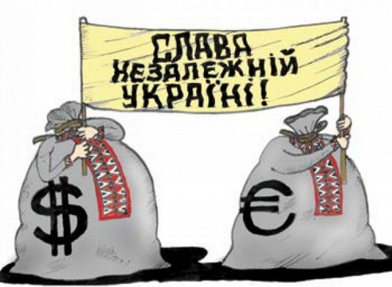 """Александр Роджерс:Незалежность на примере """"Нафтогаза"""""""