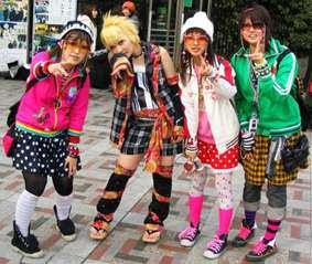 Undangan Ke Jepang khusus bagi Peminat JPOP Culture