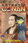 DETEKTIF CONAN #70 REVIEW