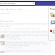 New Facebook Privacy Settings for December 2012 | Get On Social