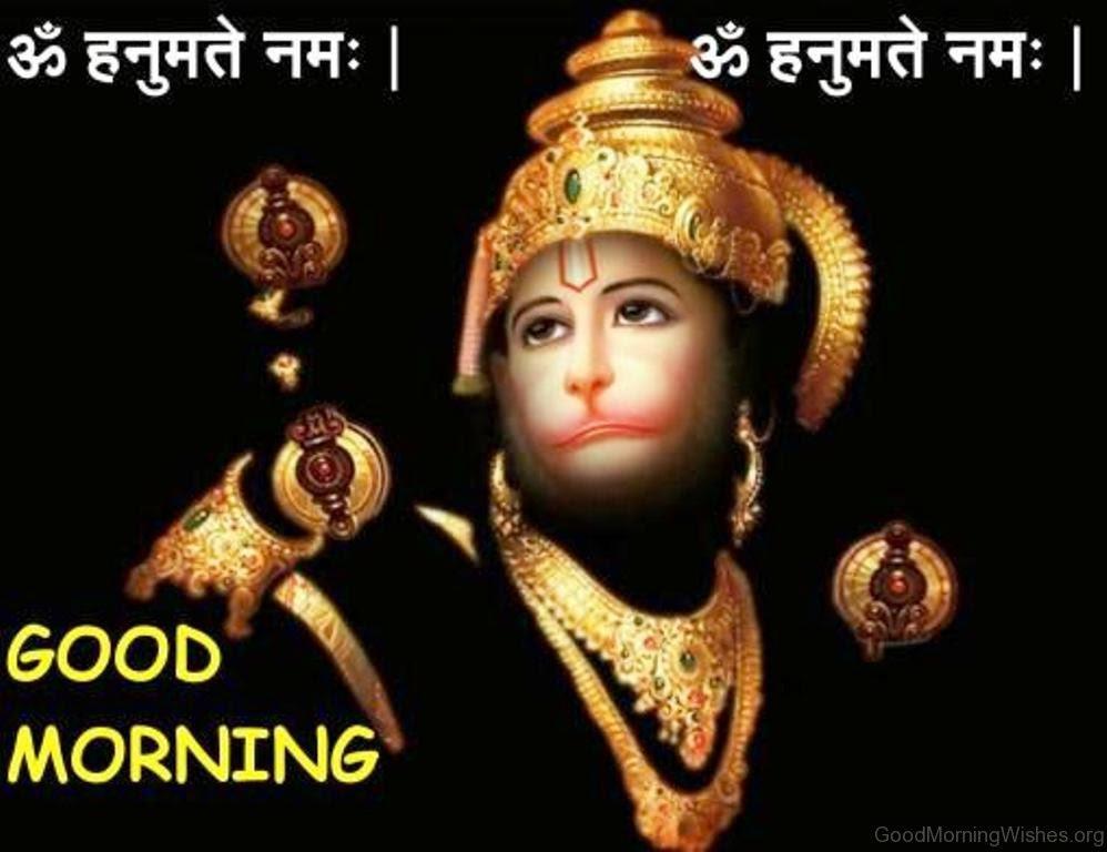 6 Good Morning Wishes In Hindi God
