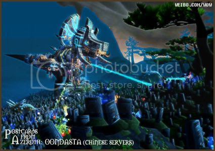 Rioriel and Nevik's daily World of Warcraft screenshot presentation of significant locations, players, memorable characters and events, assembled in the style of a series of collectible postcards. -- Postcards of Azeroth: Oondasta (Chinese Servers)