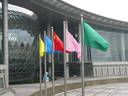 Science and Technology Museum in Shanghai China