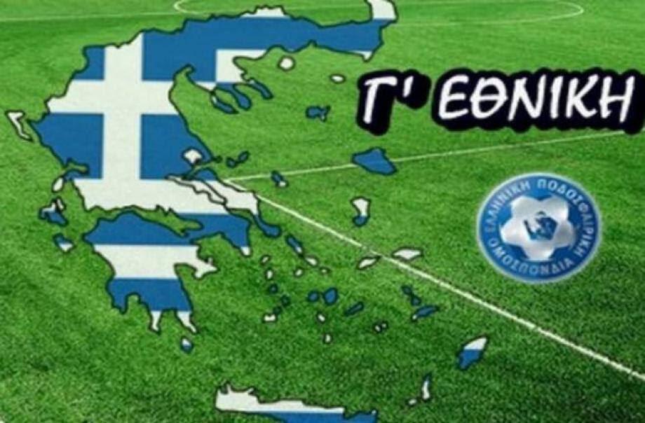 Οι 28 ομάδες που ανέβηκαν στη Γ' Εθνική