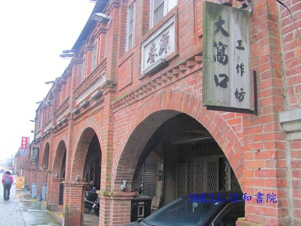 聖恩宮信和佛堂大事記: 湖口老街-新竹保存最完整的老街
