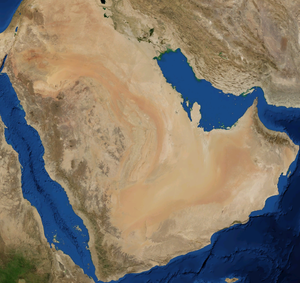 English: Satellite photograph of the Arabian D...