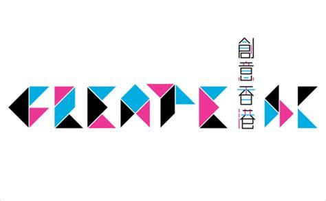 government branding create hong kong logo designer