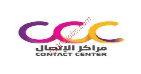 وظائف شركة مراكز الاتصال للجنسين فى الرياض