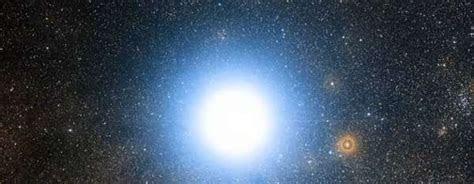 planet alpha centauri bb mirip bumi  alpha centauri