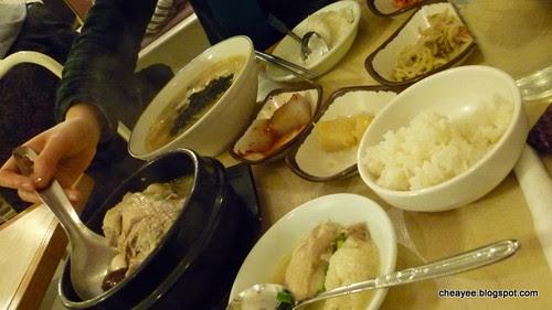 Strathfield Dinner