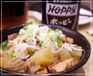 津田沼「笑い上戸 肉居酒屋」にて。ここのもつ煮も良い感じ♪