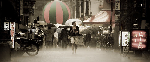 Dark rain por kirainet