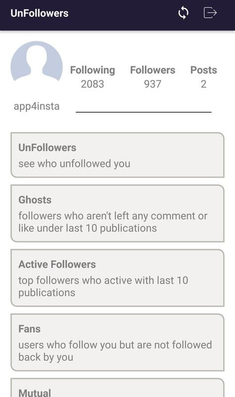 Follower Insight For Instagram Pro Apk | How Much Are Instagram