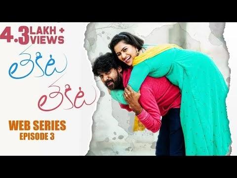 Thakita Thakita Short Film EP3