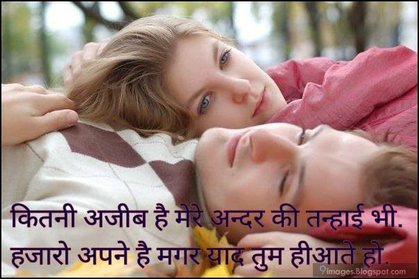 Beautiful Love Quotes In Hindi With Images Image Quotes At Relatablycom