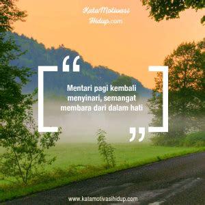 kata kata bijak pagi hari  penuh motivasi
