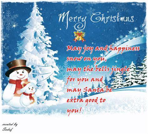 A Very Wonderful Merry Christmas. Free Merry Christmas