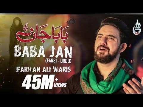 Farhan Ali Waris | Baba Jan | Farsi | 2020 | بابا جان | اردو - فارسی | س...