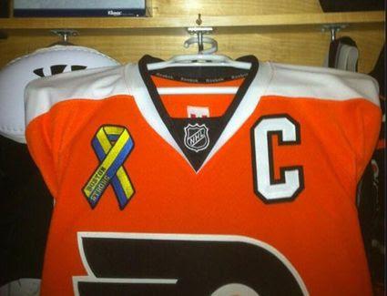 Boston Strong Flyers Giroux jersey photo GirouxCBostonStrongjersey.jpg