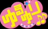 TVアニメ「ゆるゆり♪♪」スペシャルサイト
