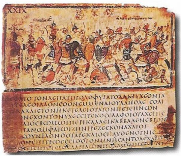 Ilíada, Libro VIII, líneas 245-53, manuscrito griego, a finales de 5to, 6to temprana siglos AD.