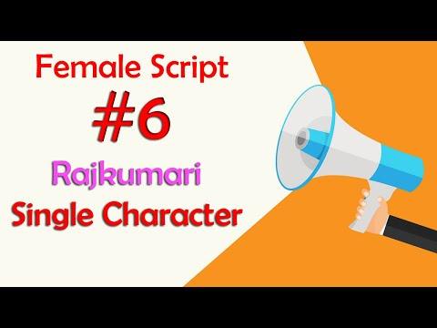 Download Female Script 6 – Rajkumari - Single Character