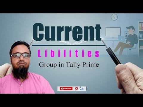 Liabilities meaning in Accounting | दायित्व से क्या मतलब है