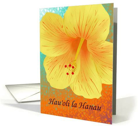 Hau'oli la Hanau, Hawaiian birthday greeting, yellow