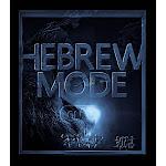 "Hebrew Mode - On 01-06 Art Print 21"" x 24"" / Semi-Matte Photo Paper"