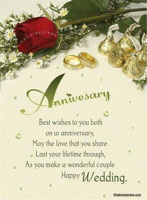 380 best images about Happy Anniversary on Pinterest