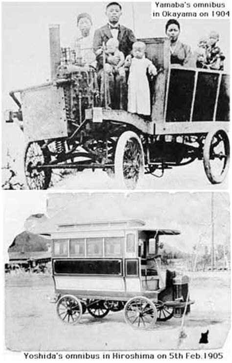 First Japanese Car in the History of the World