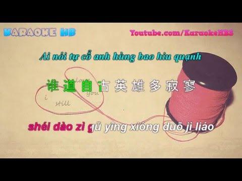 Dịch bài hát Tân bến Thượng Hải 新上海滩