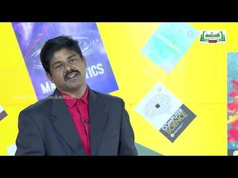 முப்பரிமாணம் Std 12 TM Bio Zoology மூலக்கூறு உயிரியல் Part 01 Kalvi TV