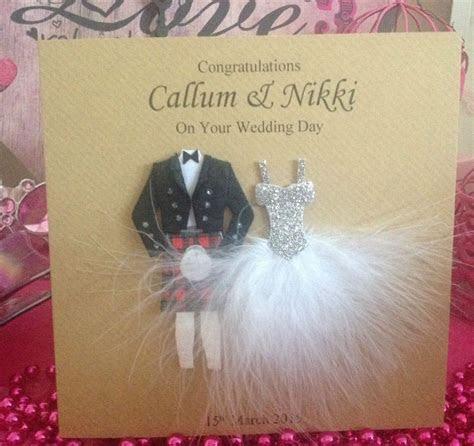 Personalised Scottish Wedding Card, Newlyweds