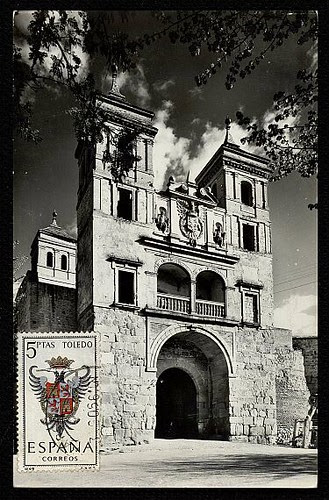Puerta del Cambrón. Foto Alfonso hacia 1959
