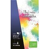 IIJ IIJmio SIM ウェルカムパック nanoSIM版 <開通期限2015年3月31日まで> IM-B020