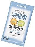 ELECOM 液晶用ウェットクリーニングティッシュ携帯タイプ15枚入り WC-DP15PN