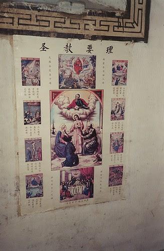 cizhong poster