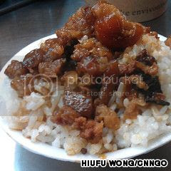 photo inline-1-braised-pork-rice_zpsc5bb1769.jpg