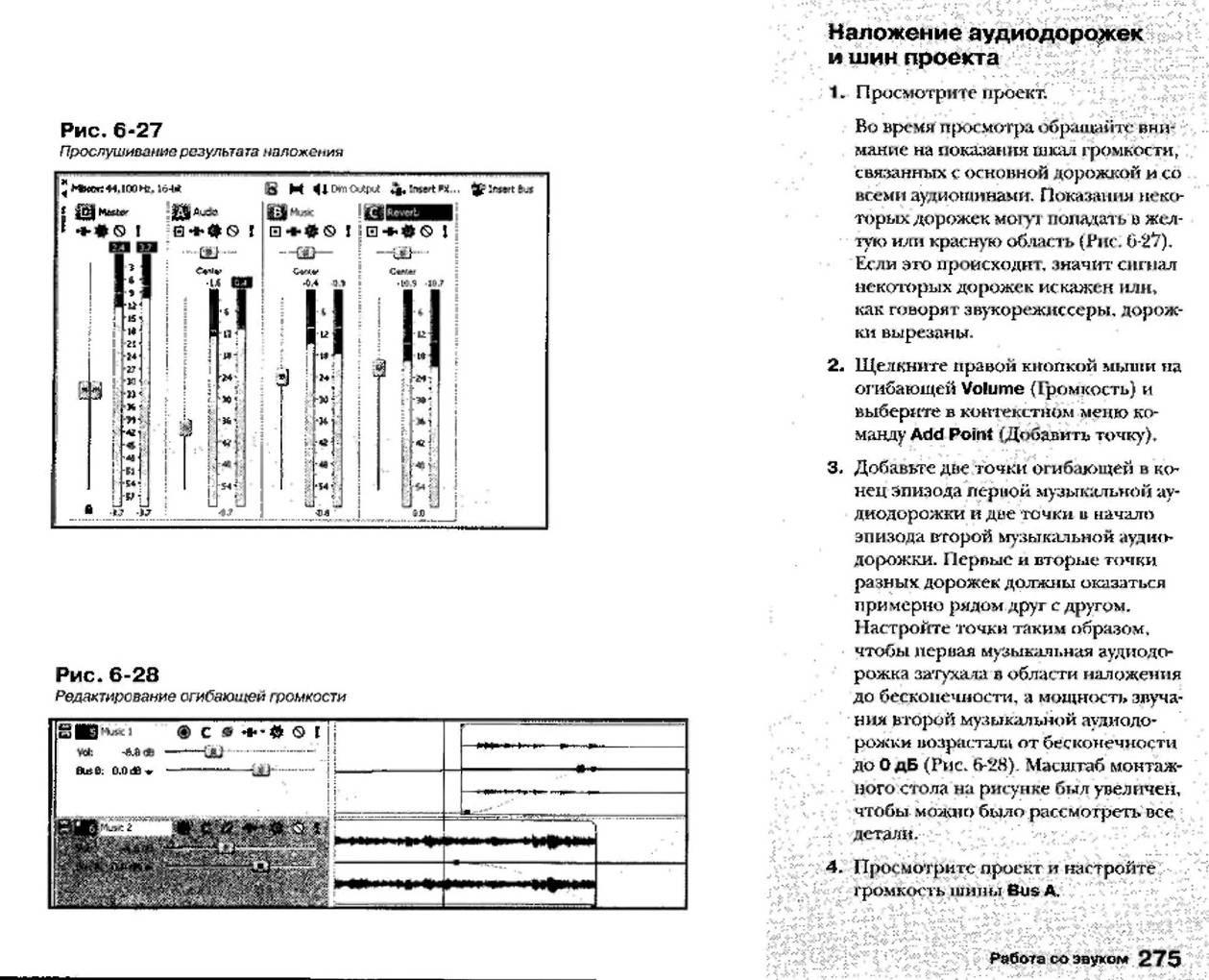http://redaktori-uroki.3dn.ru/_ph/12/544151793.jpg