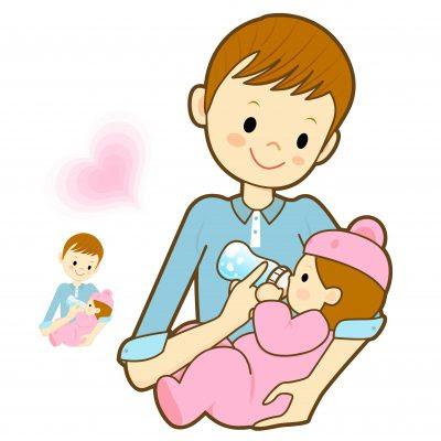 Fabulosas Palabras De Alegria Por Mi Hijo Recien Nacido